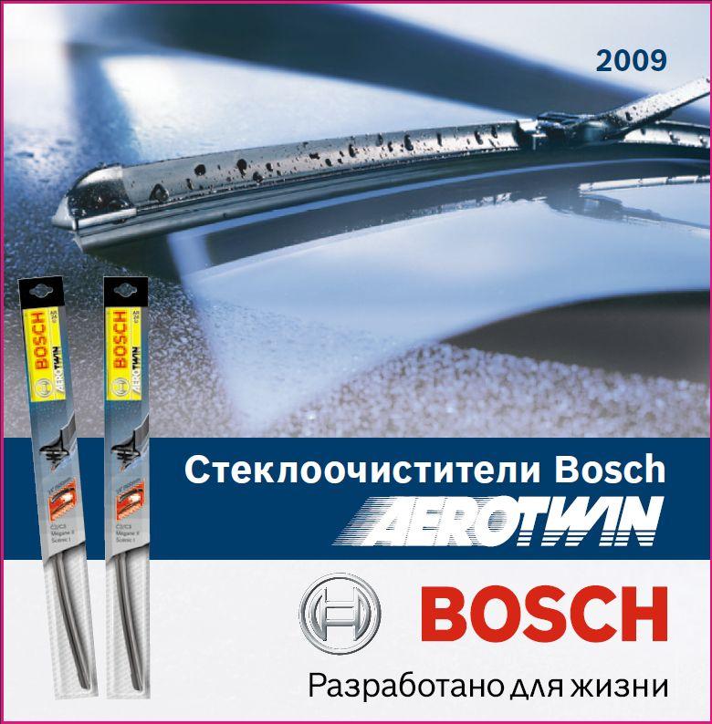 Каталог стеклоочистителей Bosch Aerotwin 2009