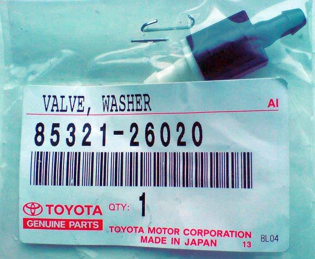 Обратный клапан Toyota 85321-26020