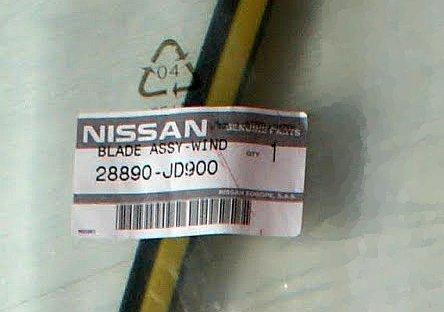 Оригинальные дворники Оригинальные дворники Nissan QASHQAI